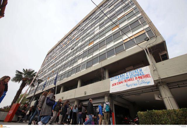 Υπό κατάληψη το κτίριο διοίκησης του ΑΠΘ – Τι ζητούν οι φοιτητές | tovima.gr