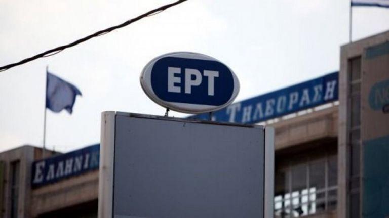ΕΡΤ : Fake news ότι «κόψαμε» τον Αυγερόπουλο | tovima.gr