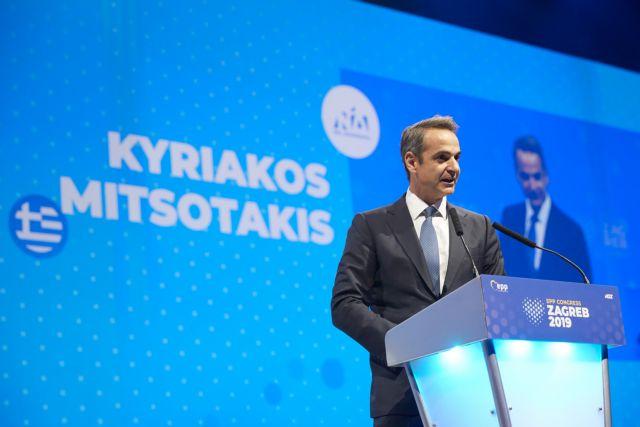 Μητσοτάκης σε Αγκυρα : Να σταματήσουν οι ανεύθυνες δηλώσεις για το προσφυγικό   tovima.gr