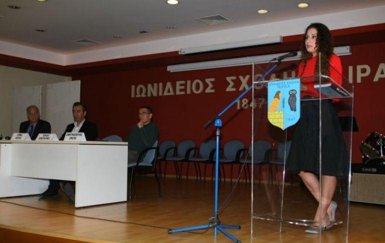 Δήμος Πειραιά : Εκδήλωση με θέμα «το παιδί μας στο δίκτυο…» | tovima.gr