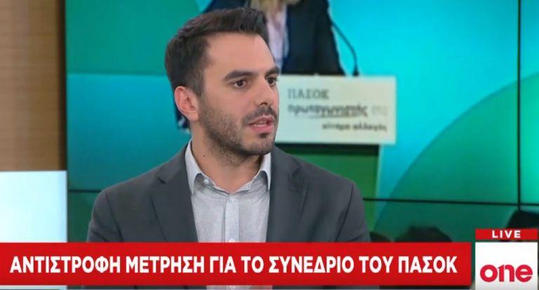 Μ. Χριστοδουλάκης στο One Channel: Από Δευτέρα πρέπει να μπει τέλος στην υπονόμευση του κόμματος | tovima.gr