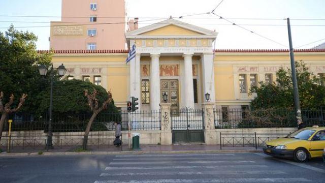 Οι νέοι διοικητές των νοσοκομείων του ΕΣΥ | tovima.gr
