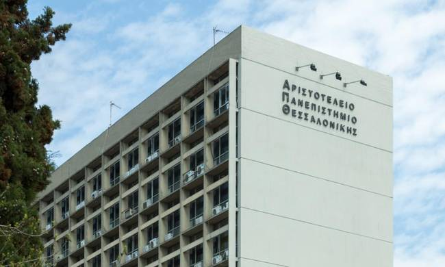 ΑΠΘ : Η βία δεν έχει χώρο στο πανεπιστημίο   tovima.gr