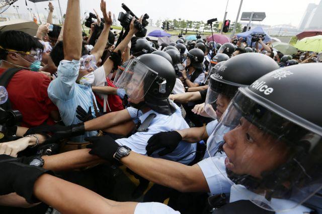 Χονγκ Κονγκ : Την Κυριακή οι περιφερειακές εκλογές | tovima.gr