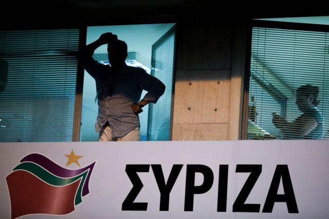 ΣΥΡΙΖΑ : Το γαρ πολύ της θλίψεως, γεννά αμηχανία και συγκρούσεις | tovima.gr
