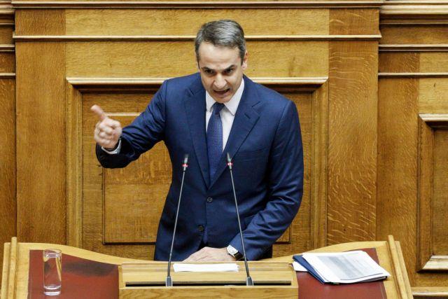 Μητσοτάκης για προσφυγικό : Τα σύνορα φυλάσσονται, η Ελλάδα δεν είναι ξέφραγο αμπέλι   tovima.gr