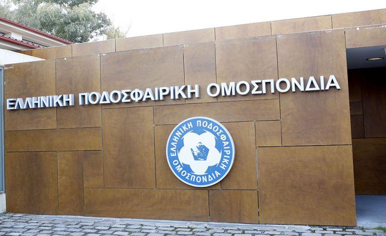 ΕΠΟ : Τι ζητούν FIFA και UEFA για τη χρηματοδότηση | tovima.gr