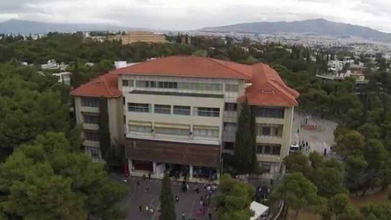Σημαντικό forum για τον τουρισμό από τον Σύνδεσμο Αποφοίτων Σχολής Μωραΐτη | tovima.gr