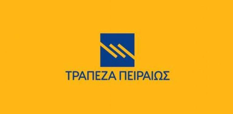 Τράπεζα Πειραιώς: Κέρδη για 5ο συνεχές τρίμηνο | tovima.gr