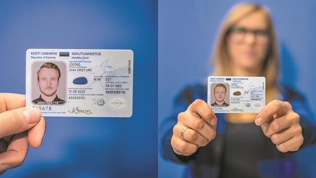 Νέα ταυτότητα : Τέλος εποχής για ΑΜΚΑ – ΑΦΜ | tovima.gr