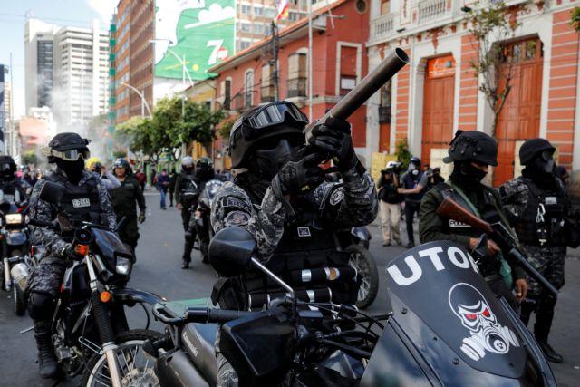 Βολιβία : Ανήγγειλαν διάλογο για τον τερματισμό της κρίσης   tovima.gr