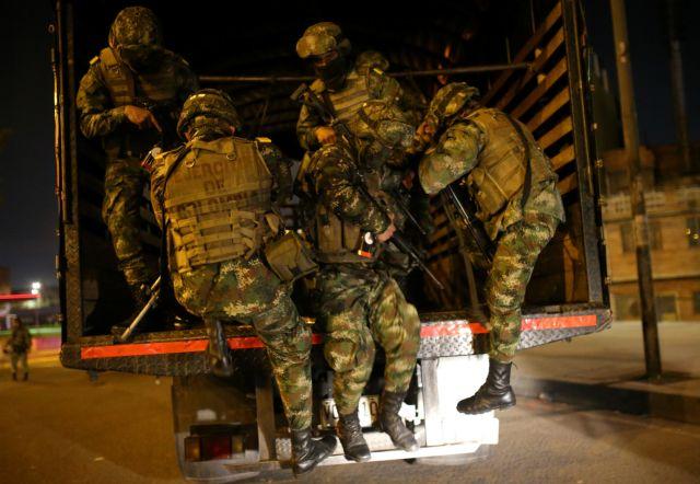 Κολομβία: Νεκροί τρεις αστυνομικοί – Καζάνι που βράζει η Μπογοτά | tovima.gr