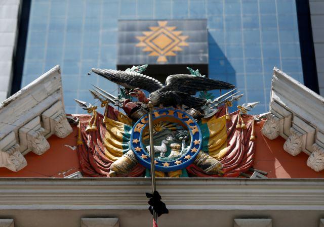 Βολιβία: Εγκρίθηκε από τη Γερουσία το νομοσχέδιο για τη διεξαγωγή προεδρικών εκλογών | tovima.gr