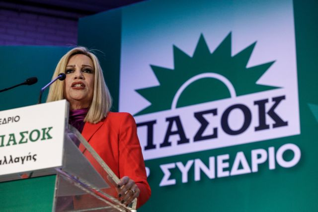 Γεννηματά στο συνέδριο του ΠΑΣΟΚ : Να ξανακάνουμε την παράταξη μεγάλη | tovima.gr