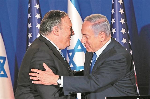 ΗΠΑ – Ισραήλ «θάβουν» το Παλαιστινιακό   tovima.gr