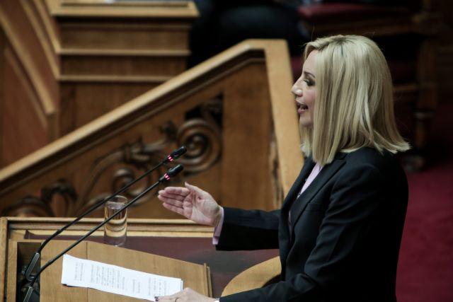 Γεννηματά για Συνταγματική Αναθεώρηση: Άτολμη, όχι αρκετή, αλλά αναγκαία | tovima.gr