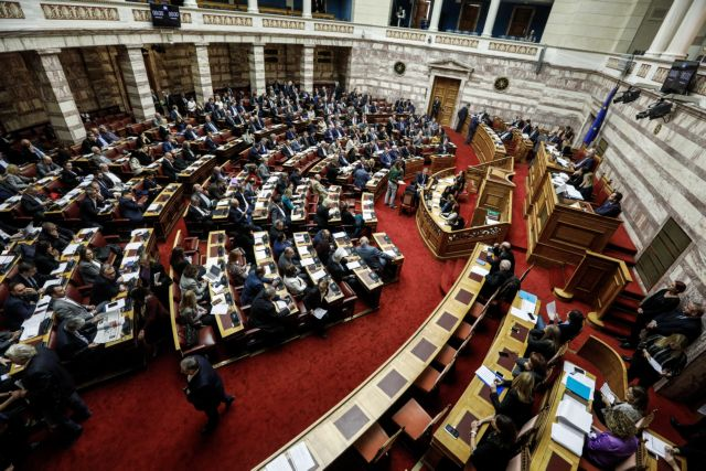 Η χαμένη ευκαιρία της συνταγματικής αναθεώρησης | tovima.gr