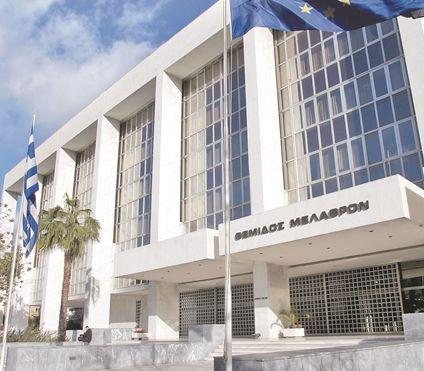 Διαμεσολάβηση : Πώς θα λύνονται αστικές διαφορές στα γραφεία των δικηγόρων | tovima.gr