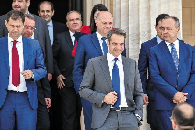 Το μοντέλο διακυβέρνησης, τα στοιχήματα και οι ευθύνες | tovima.gr