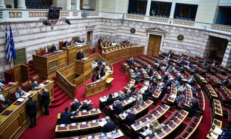 Editorial: The lost opportunity of the Constitutional revision | tovima.gr