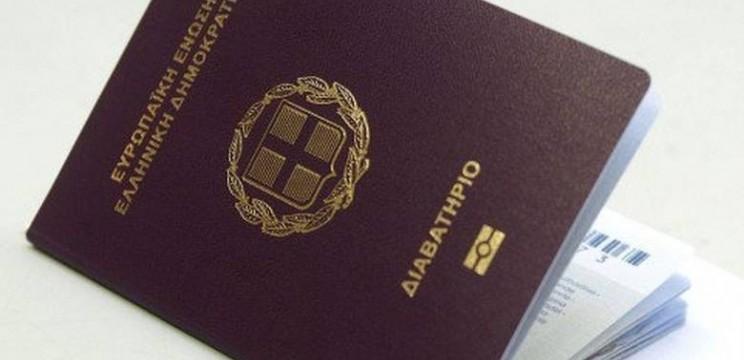 Ελληνικά διαβατήρια σε «χρυσούς» επενδυτές – Το σχέδιο που μελετά η κυβέρνηση | tovima.gr