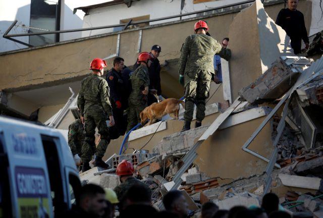 Αλβανία : Ημέρα εθνικού πένθους – Αυξήθηκαν στους 23 οι νεκροί από τον σεισμό   tovima.gr