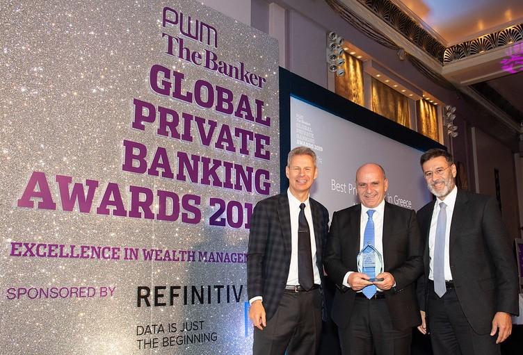 Alpha Bank: «Best Private Bank in Greece» για δεύτερη συνεχή χρονιά   tovima.gr