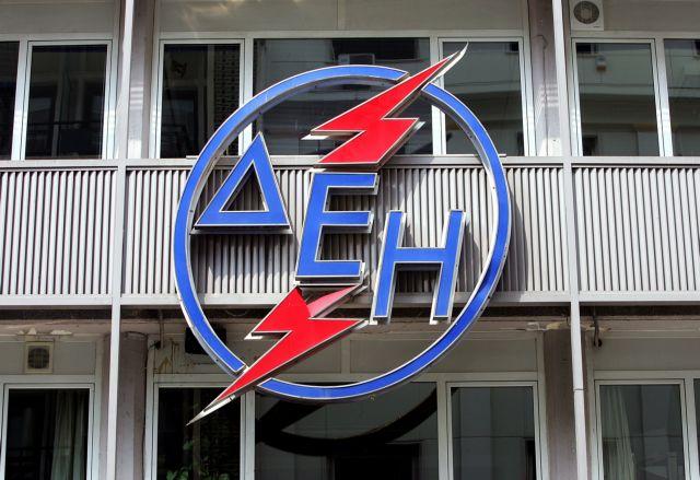 ΔΕΗ : Εγκρίθηκε το νομοσχέδιο για τη διάσωσή της | tovima.gr