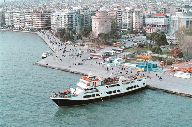 Ποια πόλη της Ελλάδας είναι πιο φιλική στις επενδύσεις; | tovima.gr