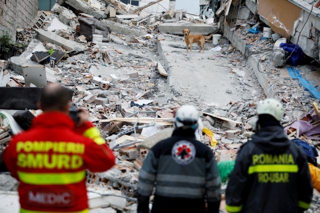 Σεισμός στην Αλβανία: Έφτασαν τους 49 οι νεκροί   tovima.gr
