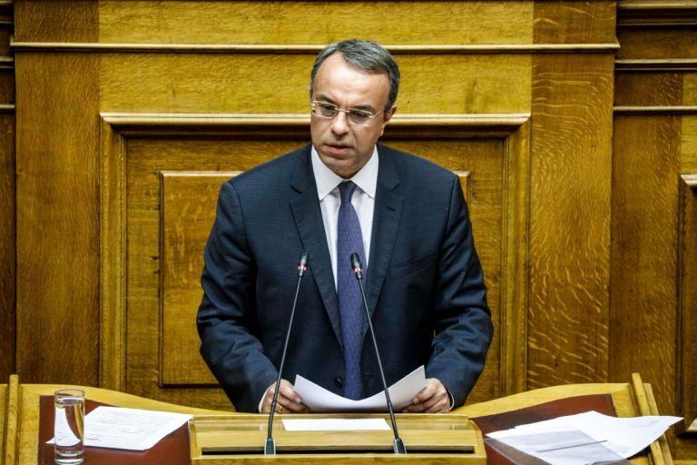 Ποιοι αποτελούν τη μεσαία τάξη στην Ελλάδα; | tovima.gr