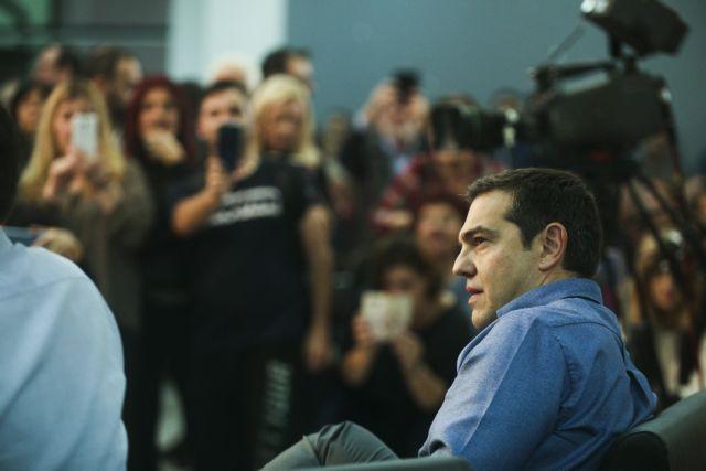 Τσίπρας : Στόχος ο μετασχηματισμός της πολιτικής συμμαχίας σε ένα σύγχρονο κόμμα | tovima.gr