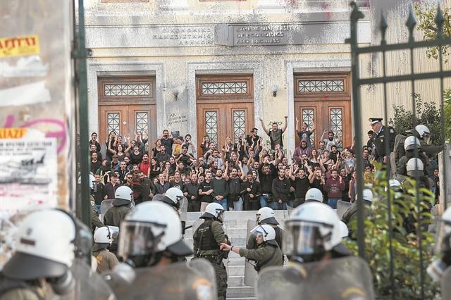 Ετσι θα μπαίνει η ΕΛ.ΑΣ. στα πανεπιστήμια   tovima.gr
