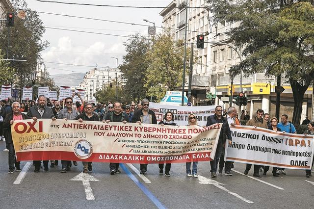 Ιση προστασία των δικαιωμάτων για όλους   tovima.gr