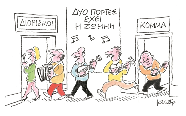 Επενδυτικός πυρετός | tovima.gr