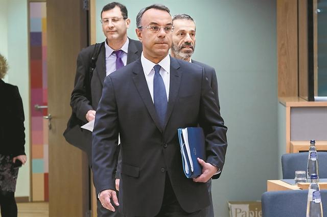 Ενεση ρευστότητας €1 δισ. το Πάσχα στις επιχειρήσεις | tovima.gr