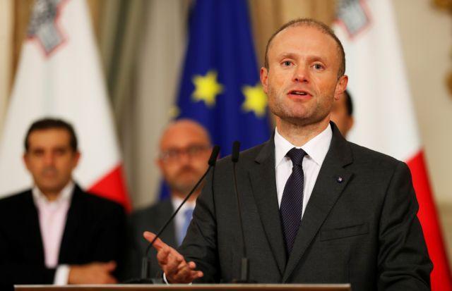 Μάλτα : Τον Ιανουάριο η παραίτηση του Μουσκάτ | tovima.gr
