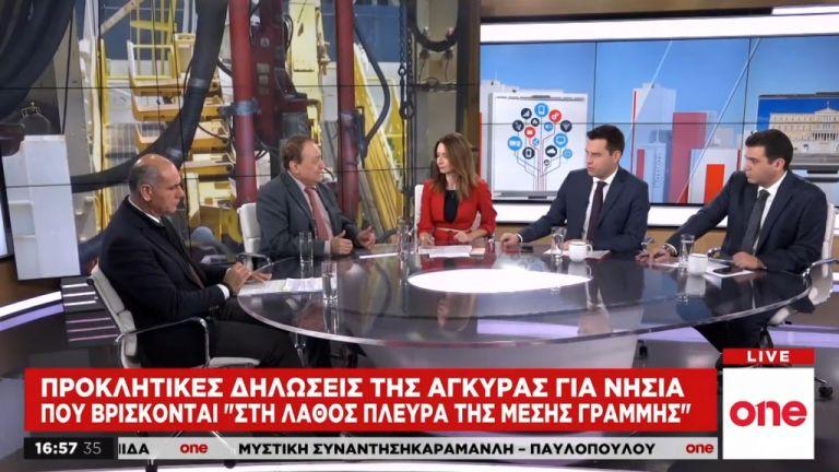 Οι τουρκικές προκλήσεις, τα νησιά «στη λάθος πλευρά» και τι πρέπει να κάνει η Ελλάδα   tovima.gr