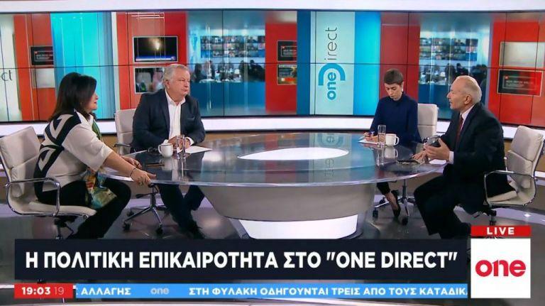 Προσφυγικό και εξωτερική πολιτική: Χ. Καφαντάρη και Στ. Γκίκας αντιπαρατίθενται στο One Channel | tovima.gr