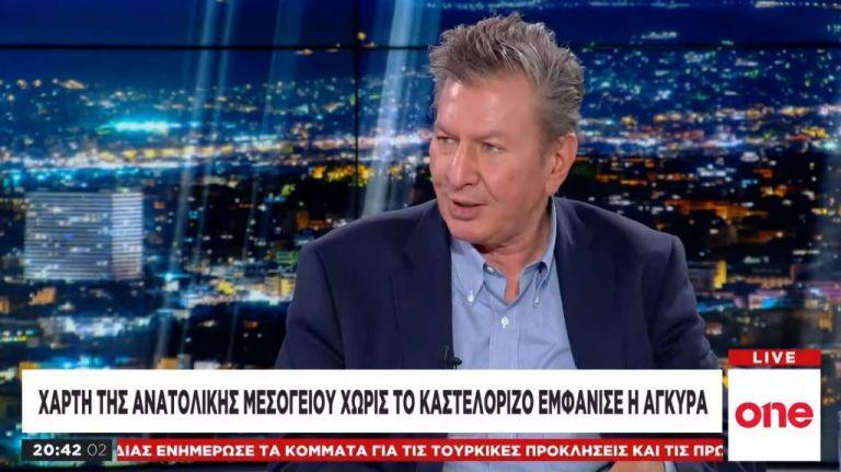 Aντ. Καρακούσης στο One Channel: Να λειτουργούμε πιο δυναμικά και ολοκληρωμένα απέναντι στην Τουρκία   tovima.gr