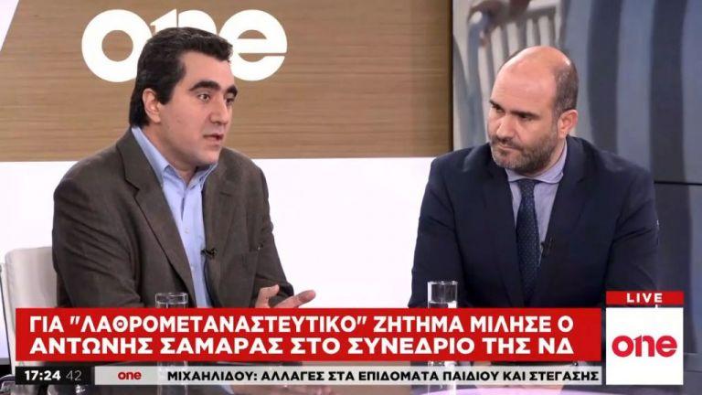 Αντιπαράθεση για προσφυγικό και κοινωνικό μέρισμα – Δ. Μαρκόπουλος και Β. Μαρούπας στο One Channel | tovima.gr