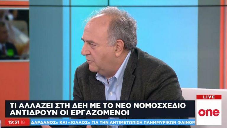Κ. Βαρσάμης στο One Channel: Η μονιμότητα στη ΔΕΗ έχει αρθεί από το 2012 | tovima.gr