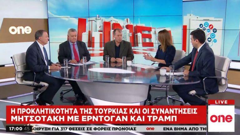 Η επόμενη ημέρα στα ελληνοτουρκικά και το «πολεμικό» κλίμα πριν τη συνάντηση Μητσοτάκη – Ερντογάν | tovima.gr