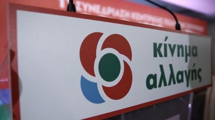 ΚΙΝΑΛ : Σε τροχιά διάλυσης ο ΟΚΑΝΑ | tovima.gr