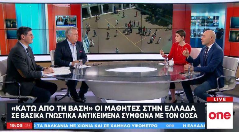 Αντιπαράθεση για εξωτερική πολιτική και Παιδεία: Γ. Αμυράς και Δ. Καλαματιανός στο One Channel   tovima.gr