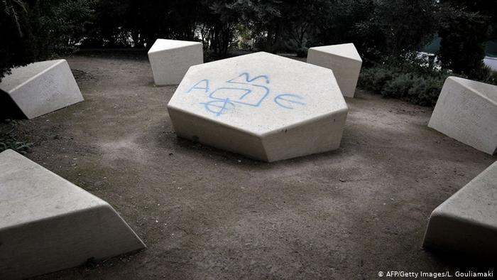 «Το παρελθόν δεν τελείωσε» | tovima.gr