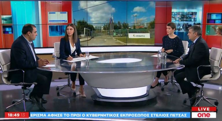 Υπόθεση Novartis και εθνικά θέματα: Κ. Κατσαφάδος και Θ. Παπαθεοδώρου στο One Channel | tovima.gr