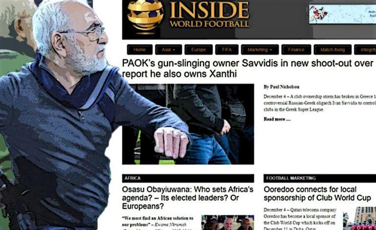 ΠΑΟΚ : «Ο νέος πυροβολισμός του οπλοφόρου Ιβάν Σαββίδη»   tovima.gr