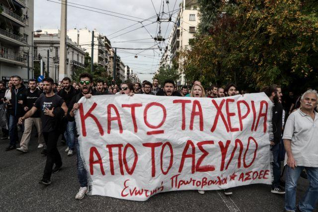 ΑΣΟΕΕ: Συγκέντρωση φοιτητών για το πανεπιστημιακό άσυλο | tovima.gr