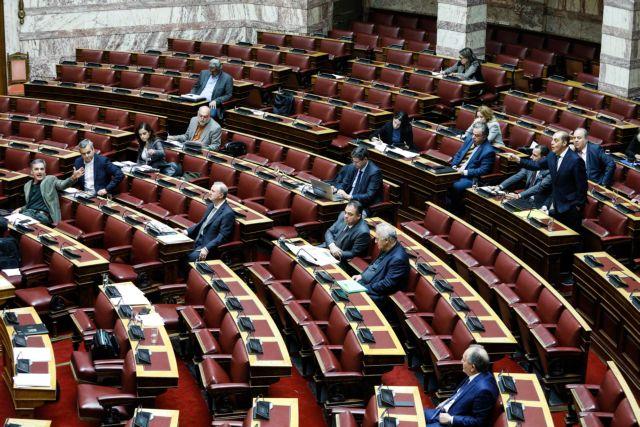 Φορολογικό νομοσχέδιο : Οι φοροελαφρύνσεις φέρνουν κόντρα κυβέρνησης αντιπολίτευσης | tovima.gr
